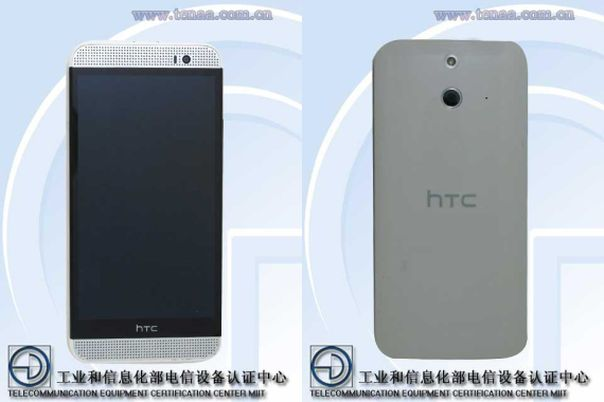 HTC One (M8) Ace, HTC