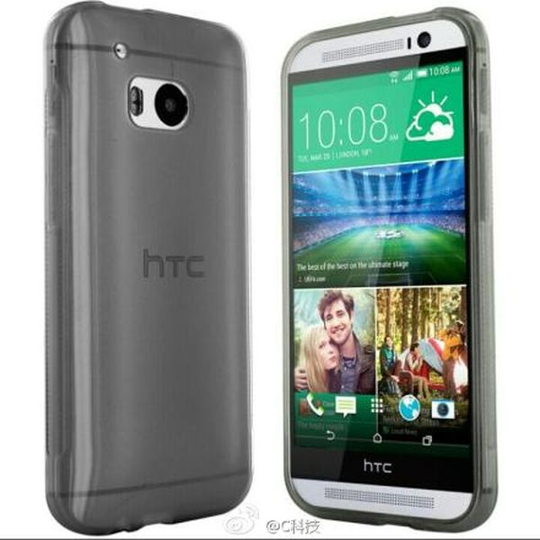 HTC One (M8) Mini, HTC