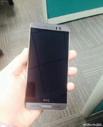 HTC One M9 Plus Leak Front