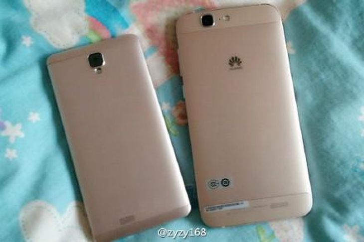 Huawei Mate 7 Mini Leak