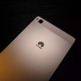 Huawei P8 Hands-On