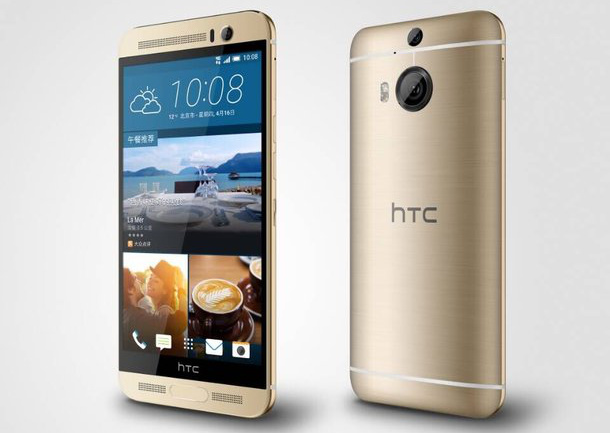 HTC One M9 Plus Produktbild