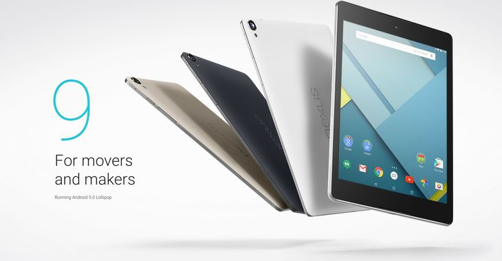 Nexus 9 Android Tablet