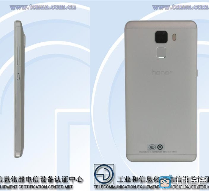Honor 7 TENAA Leak
