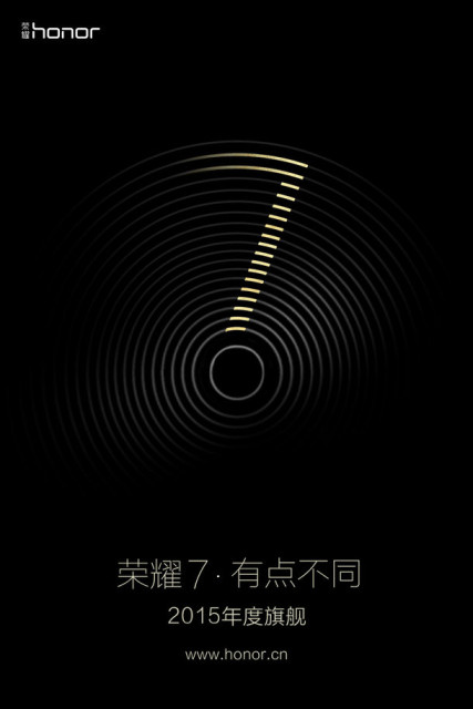 Honor 7 Release Date