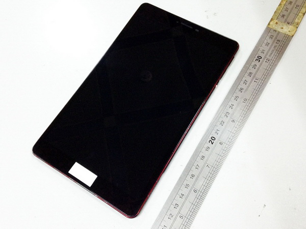 Google Nexus 8 Android Tablet