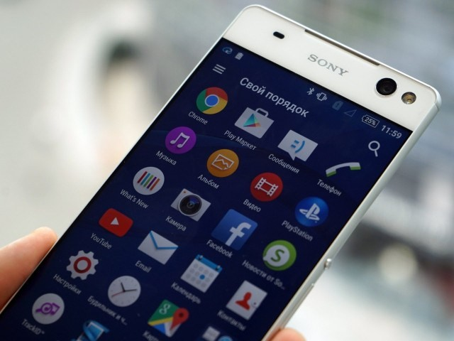 Sony Xperia C5 Ultra Android Smartphone