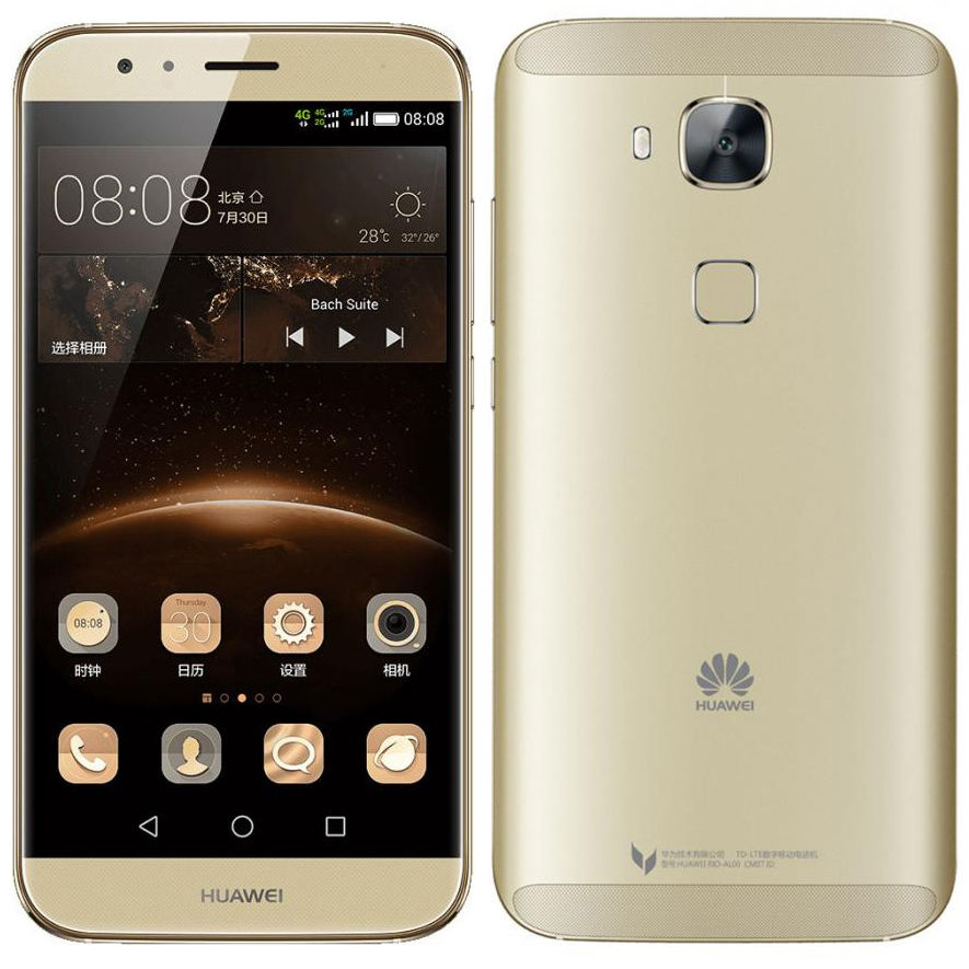 Huawei G8 Android Smartphone