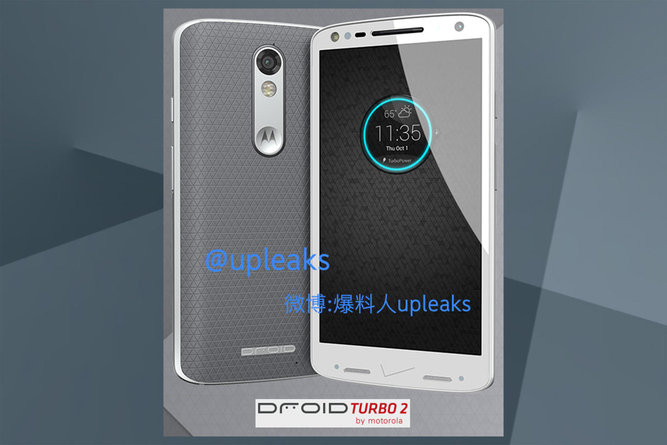 Motorola Moto X Force Android Smartphone