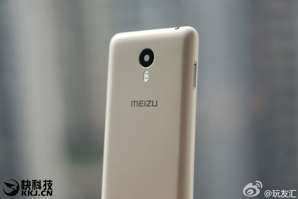 Meizu M3 Note Android Smartphone