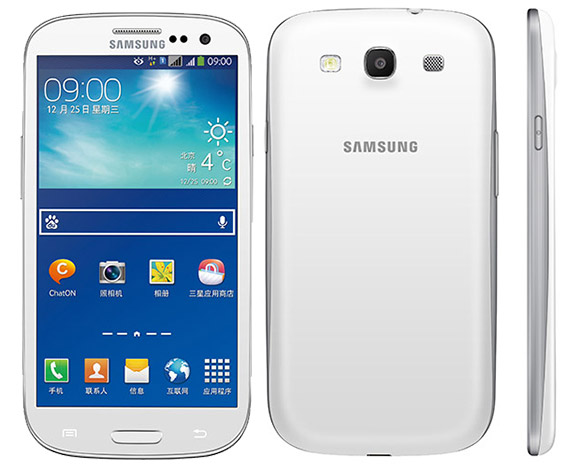 Samsung Galaxy S3 Neo Plus Android Smartphone