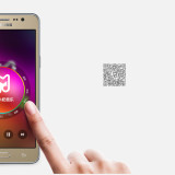 Samsung Galaxy On7 Android Smartphone