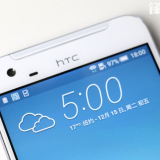 HTC One X9 Android Smartphone