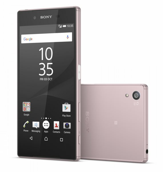 Sony Xperia Z5 Pink Android Smartphone