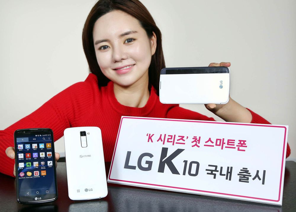 LG K10 Android Smartphone