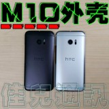HTC 10 Android Smartphone