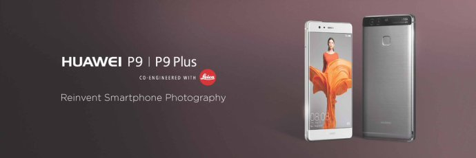 Huawei P9 und Huawei P9 Plus Android Smartphones