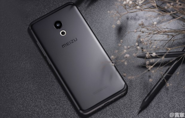 Meizu Pro 6 Android Smartphone