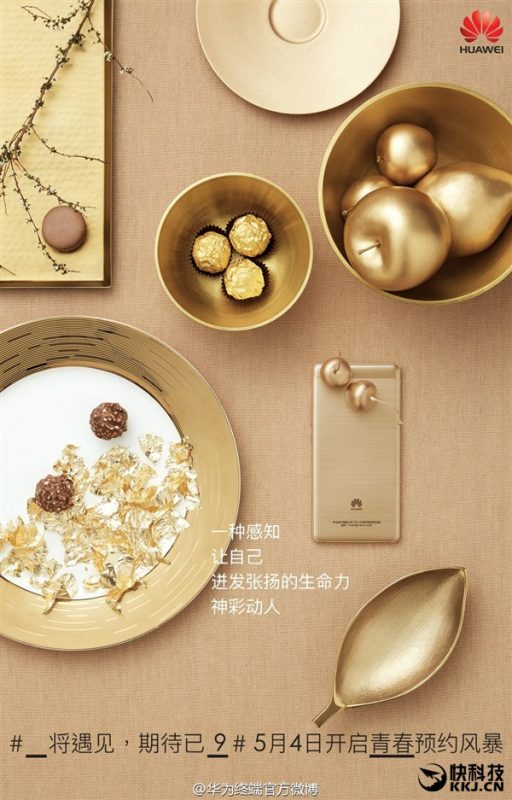 Huawei G9 Android Smartphone