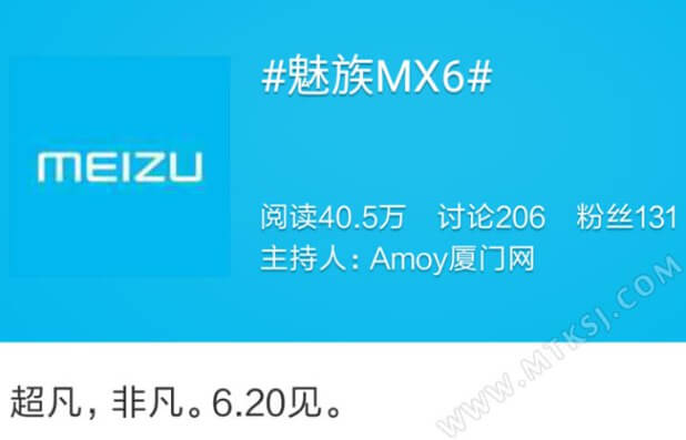 Meizu MX6 Android Smartphone