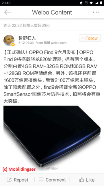 Oppo Find 9 Android Smartphone