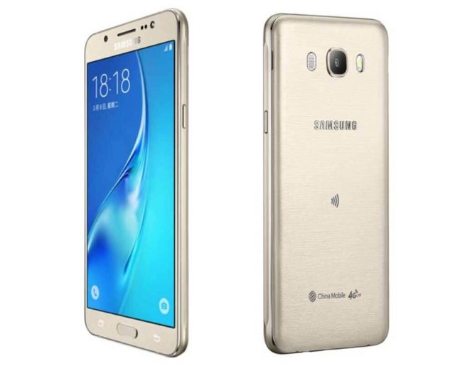 Samsung Galaxy J5 2016 Android Smartphone
