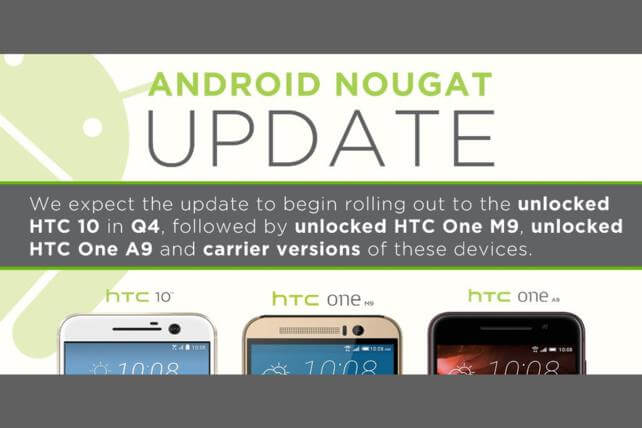 HTC Android .0 Nougat
