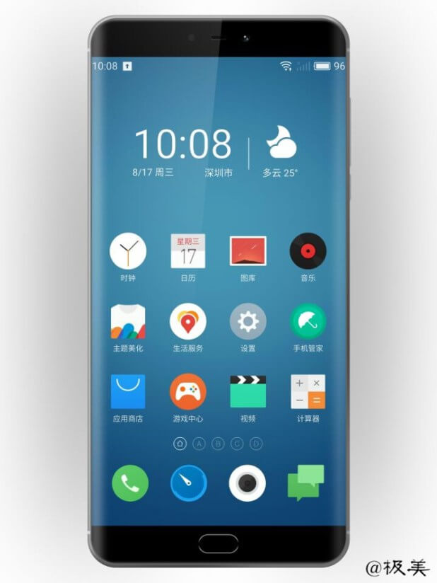 Meizu Pro 7 Android Smartphone