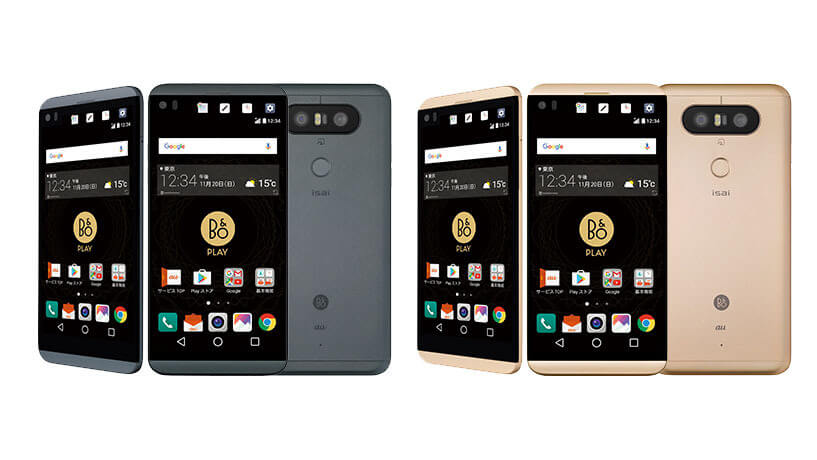 LG V34 Android Smartphone