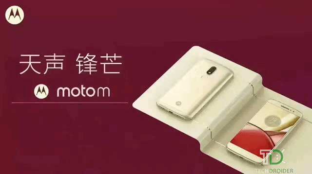 Moto M Android Smartphone