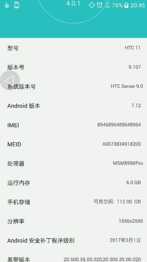 HTC 11 Android Smartphone