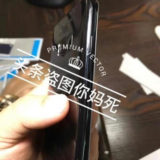 Samsung Galaxy S8 Plus Android Smartphone