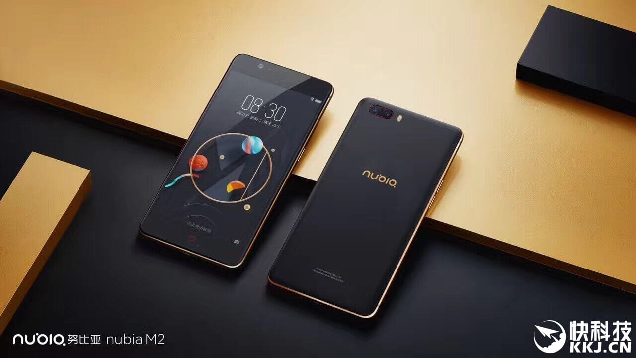 ZTE Nubia M2 Android Smartphone