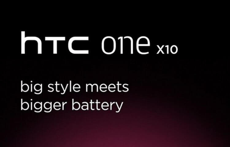 HTC (One) X10 Android Smartphone