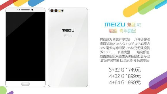 Meizu X2 Android Smartphone