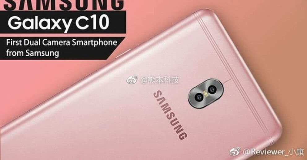 Samsung Galaxy C10 Android Smartphone