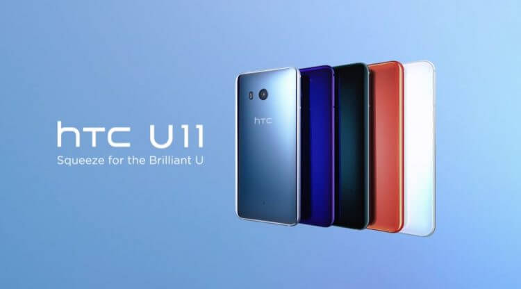 HTC U11 Android Smartphone