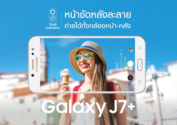 Samsung Galaxy J7+ Android Smartphone