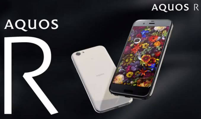 Sharp Aquos R Android Smartphone