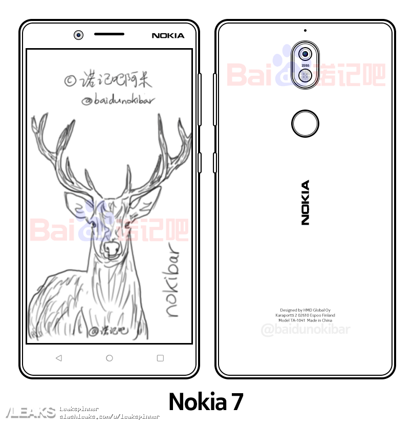 Nokia 7 Android Smartphone