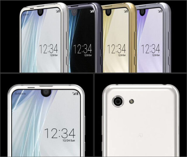 Sharp Aquos R Compact Android Smartphone