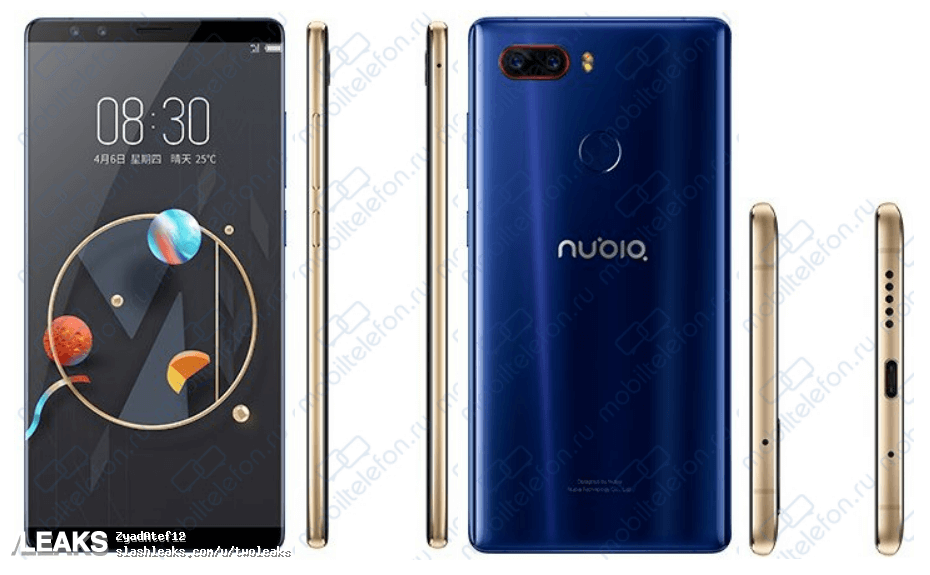 Nubia Z17S Android Smartphone