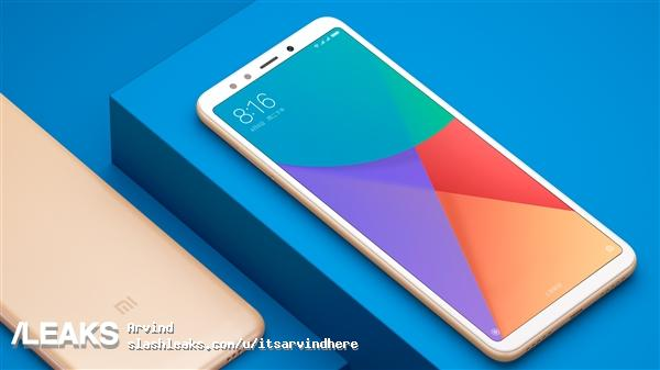 Xiaomi R1 Android Smartphone