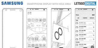 Samsung Display Patent
