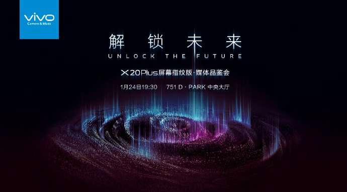 Vivo X20 Plus UD Android Smartphone