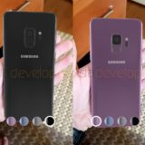 Samsung Galaxy S9 Android Smartphone