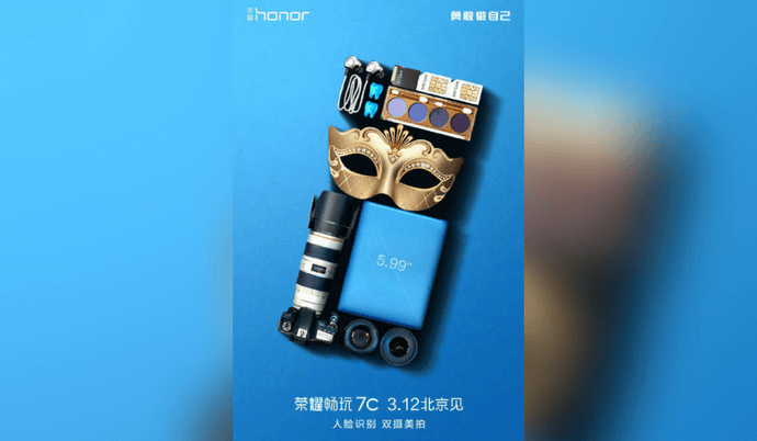 Honor 7C Android Smartphone