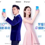 Honor 10 Android Smartphone