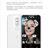 Nokia X6 Android Smartphone