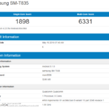 Samsung Galaxy Tab S4 Android Tablet